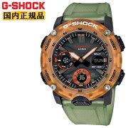 正規品カシオGショックカーボンコアガード構造スケルトンオレンジ&グリーンGA-2000HC-3AJFCASIOG-SHOCKデジタル&アナログコンビネーション緑メンズ腕時計(GA2000HC3AJF)【あす楽】
