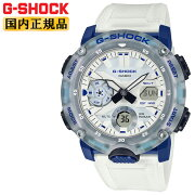 正規品カシオGショックカーボンコアガード構造スケルトンホワイト&ブルーGA-2000HC-7AJFCASIOG-SHOCKデジタル&アナログコンビネーション白青メンズ腕時計(GA2000HC7AJF)
