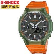 正規品カシオGショックカーボンコアガード構造スケルトンオレンジ&グリーンGA-2100HC-4AJFCASIOG-SHOCKオクタゴン八角形デジタル&アナログコンビネーション緑メンズCasiOakカシオーク腕時計(GA2100HC4AJF)