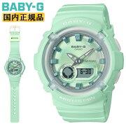 正規品カシオベビーGミントグリーンBGA-280-3AJFCASIOBABY-Gラウンドデジタル&アナログコンビネーションレディスレディース緑腕時計(BGA2803AJF)
