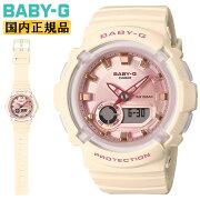 正規品カシオベビーGピンクBGA-280-4A2JFCASIOBABY-Gラウンドデジタル&アナログコンビネーションレディスレディース腕時計(BGA2803AJF)