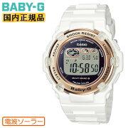 正規品カシオベビーG電波ソーラーホワイト&ゴールドBGR-3003U-7AJFCASIOBABY-Gデジタルラウンドレディスレディース白金色腕時計(BGR3003U7AJF)