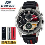 正規品カシオエディフィスホンダレーシングリミテッドエディション電波ソーラー替えバンドセットEQW-A2000HR-1AJRCASIOEDIFICEHondaRacing限定モデルクロノグラフレザーバンドブラックレッドシルバー黒赤銀色メンズ腕時計(EQWA2000HR1AJR)