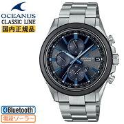 正規品カシオオシアナス電波ソーラースマートフォンリンククラシックラインシルバー&ブラックOCW-T4000A-1AJFCASIOOCEANUSBluetooth搭載チタン軽量クロノグラフ銀色黒日本製MadeinJapanメンズ腕時計(OCWT4000A1AJF)