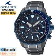 正規品カシオオシアナスカシャロ電波ソーラースマートフォンリンクDLCオールブラックOCW-P2000B-1AJFCASIOOCEANUSCACHALOTBluetooth搭載ダイバーズ200m潜水用防水チタンバンドブラック&ブルー黒青メンズ腕時計(OCWP2000B1AJF)
