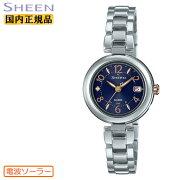 正規品カシオシーン電波ソーラーチタン軽量シルバー&ネイビーSHW-7100TD-2AJFCASIOSHEENアナログラウンド銀色紺色レディスレディース腕時計(SHW7100TD2AJF)