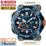 正規品G-SHOCKフロッグマンイルカクジラ2021ホワイト&ネイビーGWF-A1000K-2AJRCASIOGショック電波ソーラースマートフォンリンクFROGMANイルクジアイサーチ・ジャパン30周年アナログBluetoothISO規格200m防水紺色白青メンズ(GWFA1000K2AJR)