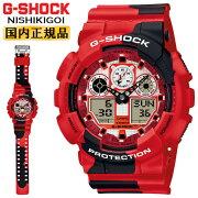正規品カシオGショックNISHIKIGOIブラック&レッドGA-100JK-4AJRCASIOG-SHOCK錦鯉モチーフアナログ&デジタルコンビネーションモデル黒赤日本製MadeinJapanメンズ腕時計(GA100JK4AJR)
