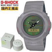 正規品カシオGショックMUSICNIGHTTOKYOライトグレーAW-500MNT-8AJRCASIOG-SHOCKデジタル&アナログコンビネーションYOSHIROTTENデザインラウンド灰色メンズ腕時計(AW500MNT8AJR)