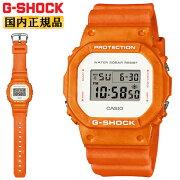正規品カシオGショックオリジンオレンジ&ホワイトDW-5600WS-4JFCASIOG-SHOCKORIGINオーシャンウェーブモチーフ混色樹脂成形デジタルスクエア白メンズ腕時計(DW5600WS4JF)