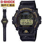 正規品カシオGショックブラック&イエローDW-6900WS-1JFCASIOG-SHOCKオーシャンウェーブ混色樹脂成形デジタル黒黄色メンズ腕時計(DW6900WS1JF)