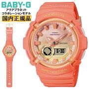 正規品カシオベビーGアクアプラネットコラボピンクBGA-280AQ-4AJRCASIOBABY-Gラウンドデジタル&アナログコンビネーションレディスレディース腕時計(BGA280AQ4AJR)