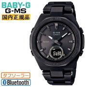 正規品カシオベビーGジーミズソーラースマートフォンリンクブラックMSG-B100DG-1AJFCASIOBABY-GG-MSメタルバンドBluetooth搭載デジタル&アナログコンビネーションモデルオクタゴンベゼル黒レディスレディース腕時計(MSGB100DG1AJF)