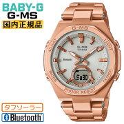 正規品カシオベビーGジーミズソーラースマートフォンリンクピンクゴールドMSG-B100DG-4AJFCASIOBABY-GG-MSメタルバンドBluetooth搭載デジタル&アナログコンビネーションモデルオクタゴンベゼル金色レディスレディース腕時計(MSGB100DG4AJF)