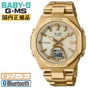 正規品カシオベビーGジーミズソーラースマートフォンリンクイエローゴールドMSG-B100DG-9AJFCASIOBABY-GG-MSメタルバンドBluetooth搭載デジタル&アナログコンビネーションモデルオクタゴンベゼル金色レディスレディース腕時計(MSGB100DG9AJF)