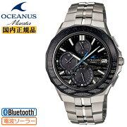 カシオオシアナスマンタプラチナ蒔絵電波ソーラーモバイルリンク機能OCW-S5000ME-1AJFCASIOOCEANUSMantaBluetooth搭載軽量チタンスリムラインサファイアガラスブラック&シルバー黒銀色メンズ腕時計(OCWS5000ME1AJF)