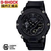 正規品カシオGショックカーボンコアガード構造オールブラックGA-2200BB-1AJFCASIOG-SHOCKデジタル&アナログコンビネーションラウンド黒反転液晶メンズ腕時計(GA2200BB1AJF)