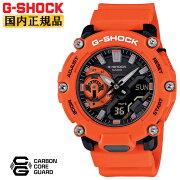 正規品カシオGショックカーボンコアガード構造オレンジ&グレーGA-2200M-4AJFCASIOG-SHOCKデジタル&アナログコンビネーションラウンド灰色反転液晶メンズ腕時計(GA2200M4AJF)