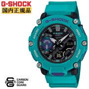 正規品カシオGショックカーボンコアガード構造ターコイズブルー&パープルGA-2200-2AJFCASIOG-SHOCKデジタル&アナログコンビネーションラウンド青紫反転液晶メンズ腕時計(GA22002AJF)