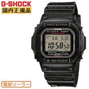 カシオGショックオリジン電波ソーラーカーボンファイバーブラックGW-S5600U-1JFCASIOG-SHOCKORIGINデジタルスクエア黒スケルトンメンズ腕時計(GWS5600U1JF)