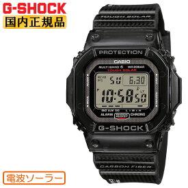 正規品 Gショック オリジン 電波 ソーラー カーボンファイバー ブラック GW-S5600U-1JF CASIO カシオ G-SHOCK ORIGIN デジタル スクエア 黒 スケルトン メンズ 腕時計(GWS5600U1JF)【あす楽】