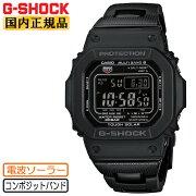 正規品Gショックオリジン5600電波ソーラーコンポジットバンドブラックGW-M5610UBC-1JFCASIOカシオG-SHOCKORIGINデジタルスクエア黒メンズ腕時計(GWM5610UBC1JF)