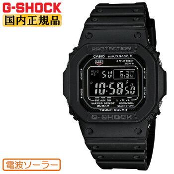 正規品G-SHOCK電波ソーラーORIGIN5600GW-M5610U-1BJFカシオGショック電波時計CASIOタフソーラージーショックスクエア四角反転液晶ブラック黒メンズ腕時計(GWM5610U1BJF)[GW-M5610-1BJF後継機種]【あす楽】