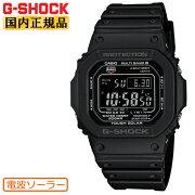 正規品G-SHOCK電波ソーラーORIGIN5600GW-M5610U-1BJFカシオGショック電波時計CASIOタフソーラージーショックスクエア四角反転液晶ブラック黒メンズ腕時計(GWM5610U1BJF)[GW-M5610-1BJF後継機種]
