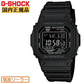 正規品 G-SHOCK 電波 ソーラー ORIGIN 5600 GW-M5610U-1BJF カシオ Gショック 電波時計 CASIO タフソーラー ジーショック スクエア 四角 反転液晶 ブラック 黒 メンズ 腕時計 (GWM5610U1BJF)[GW-M5610-1BJF後継機種]【あす楽】