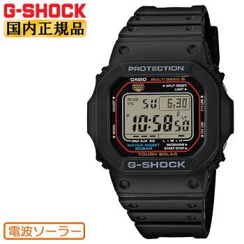 正規品G-SHOCK電波ソーラーORIGIN5600GW-M5610U-1JFカシオGショック電波時計CASIOタフソーラージーショックスクエア四角ブラック黒メンズ腕時計(GWM5610U1BJF)[GW-M5610-1JF後継機種]
