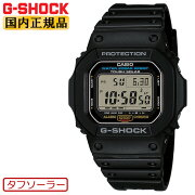 正規品カシオGショックオリジンソーラーブラックG-5600UE-1JFCASIOG-SHOCKORIGINデジタルスクエア黒メンズ腕時計(G5600UE1JF)