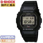 正規品カシオG-SHOCK電波ソーラーORIGIN5600GW-5000U-1JFCASIOGショックタフソーラー電波時計スクリューバックデジタルスクエアブラック黒メンズ腕時計(GW5000U1JF)[GW-5000-1JF後継機種]