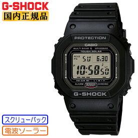 正規品 カシオ G-SHOCK 電波 ソーラー ORIGIN 5600 GW-5000U-1JF CASIO Gショック タフソーラー 電波時計 スクリューバック デジタル スクエア ブラック 黒 メンズ 腕時計 (GW5000U1JF)[GW-5000-1JF後継機種] 【あす楽】
