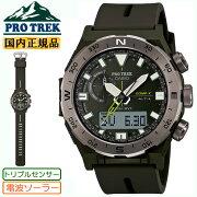 正規品カシオプロトレック電波ソーラートリプルセンサー回転ベゼルグリーンPRW-6800Y-3JFCASIOPROTREKClimberLineCompassクライマーラインコンパスSTN液晶デジタル&アナログコンビネーションモデルアースカラー緑メンズ腕時計(PRW6800Y3JF)
