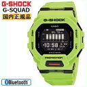 正規品 カシオ Gショック ジースクワッド スマートフォンリンク ライムグリーン GBD-200-9JF CASIO G-SHOCK G-SQUAD Bluetooth搭載 ス…