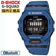 正規品カシオGショックジースクワッドスマートフォンリンクブルーGBD-200-2JFCASIOG-SHOCKG-SQUADBluetooth搭載スクエアデジタルMIP液晶青メンズ腕時計(GBD2002JF)【CA-M2】