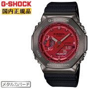 正規品カシオGショックメタルカバードダークグレー&レッド&ブラックGM-2100B-4AJFCASIOG-SHOCKオクタゴン八角形カーボンコアガード構造デジタル&アナログコンビネーション灰色赤黒メンズCasiOakカシオーク腕時計(GM2100B4AJF)