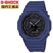 正規品カシオGショックカーボンコアガード構造ブルー&ブラックGA-2100-2AJFCASIOG-SHOCKオクタゴン八角形デジタル&アナログコンビネーション青メンズCasiOakカシオーク腕時計(GA21002AJF)