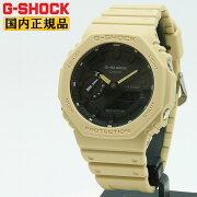 正規品カシオGショックカーボンコアガード構造ベージュ&ブラックGA-2100-5AJFCASIOG-SHOCKオクタゴン八角形デジタル&アナログコンビネーション黒メンズCasiOakカシオーク腕時計(GA21005AJF)
