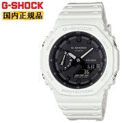正規品カシオGショックカーボンコアガード構造ホワイト&ブラックGA-2100-7AJFCASIOG-SHOCKオクタゴン八角形デジタル&アナログコンビネーション白黒メンズCasiOakカシオーク腕時計(GA21007AJF)