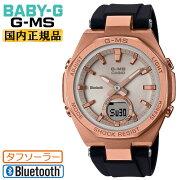 正規品カシオベビーGジーミズソーラースマートフォンリンクピンクゴールド&ブラックMSG-B100G-1AJFCASIOBABY-GG-MSBluetooth搭載デジタル&アナログコンビネーションモデルオクタゴンベゼル金色レディスレディース腕時計(MSGB100G1AJF)