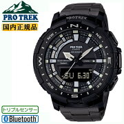 正規品カシオプロトレッククワッドセンサースマートフォンリンクオールブラックPRT-B70YT-1JFCASIOPROTREK釣りフィッシングタイムAnglerLineアングラーラインBluetooth搭載デジタル&アナログコンビネーションチタンベルトメンズ腕時計(PRTB70YT1JF)