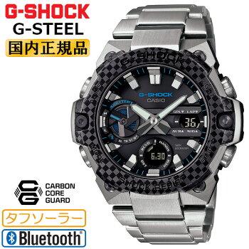 正規品カシオGショックGスチールモバイルリンクカーボンベゼルシルバー&ブラックGST-B400XD-1A2JFCASIOG-SHOCKG-STEELBluetoothデジタル&アナログコンビネーション黒銀色メンズ腕時計(GSTB400XD1A2JF)
