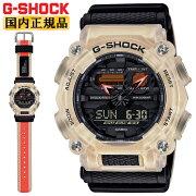 正規品カシオGショックスケルトンベゼルカバーベージュ&オレンジGA-900TS-4AJFCASOG-SHOCK工業デザインモチーフデジタル&アナログコンビネーションメンズ腕時計(GA900TS4AJF)