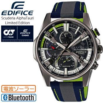 正規品カシオエディフィス限定スクーデリア・アルファタウリリミテッドエディションスマートフォンリンクEQB-1200AT-1AJRCASIOEDIFICEScuderiaAlphaTauriLimitedEditionスマートフォンリンクBluetoothメンズ腕時計(EQB1200AT1AJR)