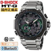 正規品カシオGショックMT-G電波ソーラースマートフォンリンクカーボンベゼルブラック&シルバーMTG-B2000XD-1AJFCASIOG-SHOCKBluetooth搭載カーボンモノコックレイヤーコンポジットバンド黒銀色メンズ腕時計(MTGB2000XD1AJF)