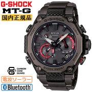 正規品カシオGショックMT-G電波ソーラースマートフォンリンクカーボンフレームブラック&レッドMTG-B2000YBD-1AJFCASIOG-SHOCKBluetooth搭載カーボンモノコックレイヤーコンポジットバンド黒赤メンズ腕時計(MTGB2000YBD1AJF)