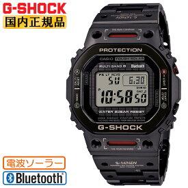 正規品 G-SHOCK オリジン フルメタル チタン バーチャルワールド ブラック GMW-B5000TVA-1JR 電波 ソーラー スマートフォンリンク CASIO カシオ Gショック ORIGIN Bluetooth搭載 スクリューバック 黒 メンズ 腕時計 日本製 Made in JAPAN (GMWB5000TVA1JR)【あす楽】