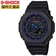 正規品カシオGショックカーボンコアガード構造ブラック&ブルーGA-2100VB-1AJFCASIOG-SHOCKオクタゴン八角形デジタル&アナログコンビネーション青黒メンズCasiOakカシオーク腕時計(GA2100VB1AJF)