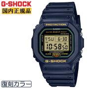 正規品カシオGショックオリジン初期モデルリバイバル復刻カラーブルーDW-5600RB-2JFCASIOG-SHOCKORIGINデジタルスクエア紺色青メンズ腕時計(DW5600RB2JF)